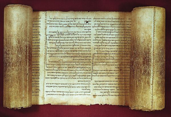The Great Isaiah Scroll: Photo: John C. Trevor, Ph.D. Digital Image: James E. Trevor.